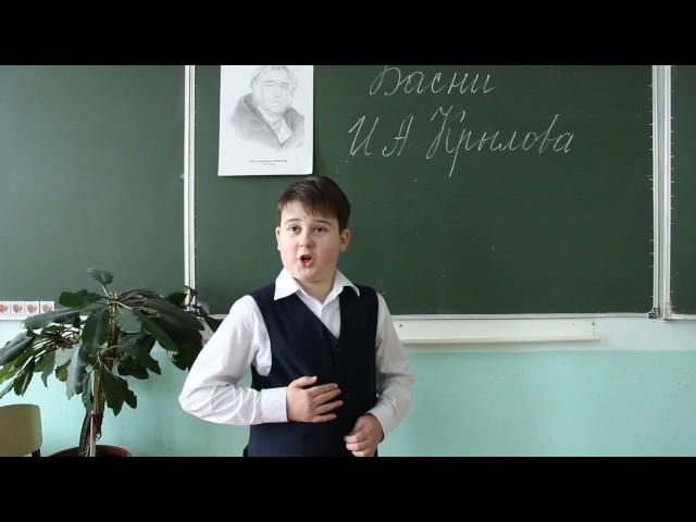 Изображение предпросмотра прочтения – ВладиславКолосков читает произведение «Свинья под дубом» И.А.Крылова