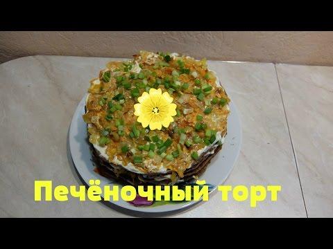 Торт обжорка