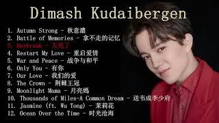 Best Of Dimash Kudaibergen - Dimash Kudaibergen Full Album Playlist 2022