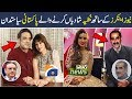 Pakistani Politicians Who Get Married with Beautiful News Reporters | Shan Ali TV