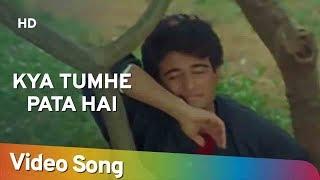 Kya Tumhe Pata Hai | Dil Hai Betaab (1993) | Udit Narayan | Popular Laxmikant Pyarelal Hits