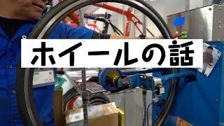 けんたさんおすすめ自転車グッズ(随時更新しております!) http://amz...