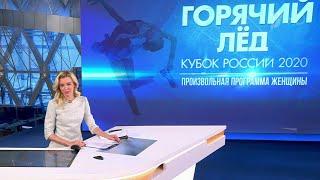 В Казани стартовал этап Кубка России по фигурному катанию