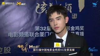 陈飞宇谈对厦门的印象【中国电影报道 | 20191121】