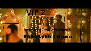Iraivanai Thandha Iraiviye Song Lyrics Video | Velai Illa Pattadhaari 2 tamil Song