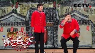 《综艺喜乐汇》 20190709 娱乐精品 集中奉献| CCTV综艺
