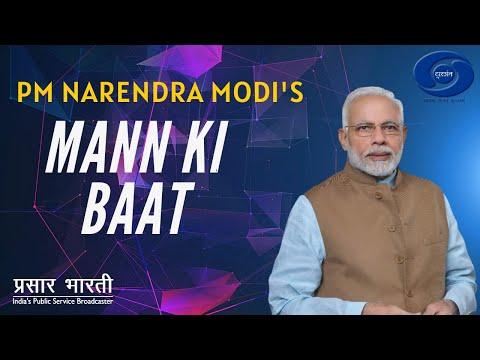 PM Narendra Modi's Mann Ki Baat -27 January, 2019