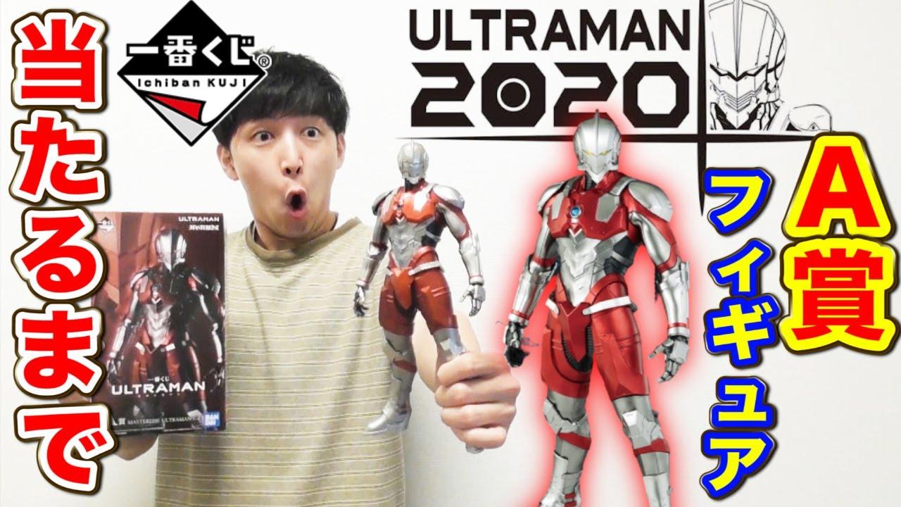 くじ 番 2020 一 ヒロアカ