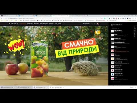 Телеканал СТБ — смотреть онлайн прямой эфир в хорошем качестве на MEGOGO NET   Google Chrome 2019 11