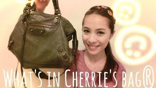 Cherrie's Daily ~ what's in my bag 2014 Thumbnail