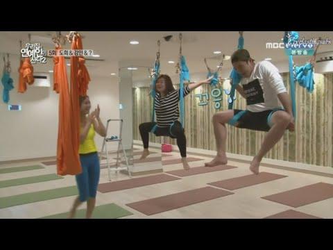 A Celebrity Living In My House (Kangin) - Ep. 3 (último) legendado