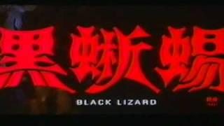 Black Lizard 1968