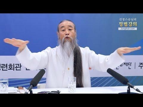 [대한민국 비메이커 포럼] 7160강 고학력 강남엄마의 자식교육 뒷바라지(2_2)