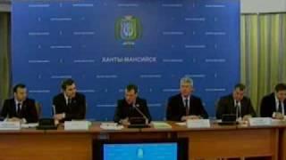 Первый канал  Официальный сайт  В Ханты Мансийске обсуждают  как повысить энергоэффективность российской топливной промышленности