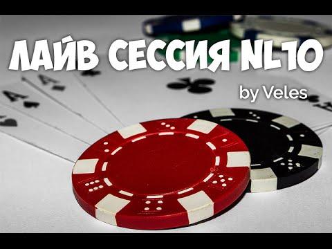 Видео Покер румы рейтинг 2014