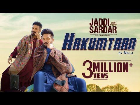 Hakumtaan | New Punjabi Song | Ninja | Sippy Gill, Dilpreet Dhillon | Jaddi Sardar | 6th Sept
