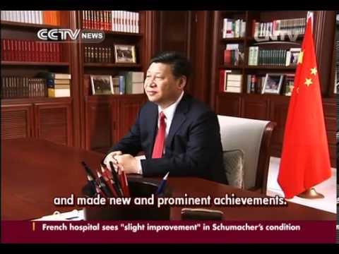 PRESIDENT XI'S NEW YEAR'S ADDRESS