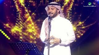 Majid Al Mohandis ...  NAna Mosayar | ماجد المهندس … أنا مسير  - حفل أبها 2019