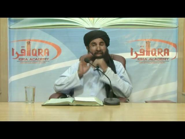 Islam mein Jang ka Maqsad Aur Iski Zarorat  Surrah Al Anfaal Ayat 38 to 40