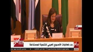 فيديو| وزيرة التخطيط: مصر تولي أهمية كبرى للشباب والنساء في رؤية 2030