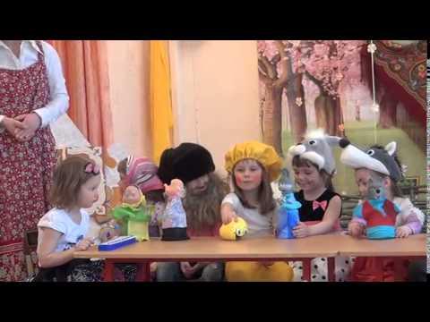 театрализованное представление детьми второй младшей группы по сказке \