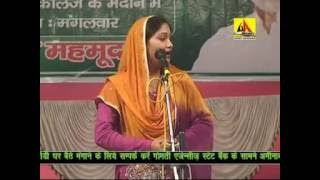 Rukhsar Balrampuri -ALL INDIA MUSHAIRA Uttraula 2015