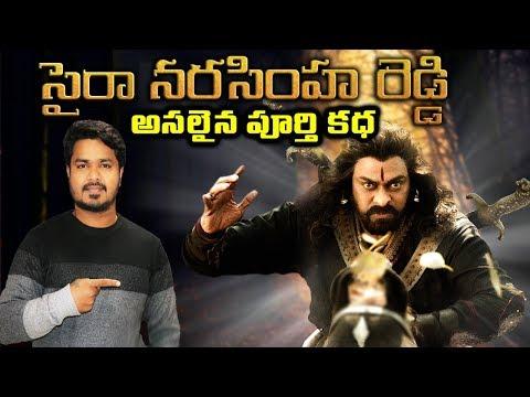 SYE RAA NARASIMHA REDDY Real Story   Full Story   In Telugu   VikramAditya  