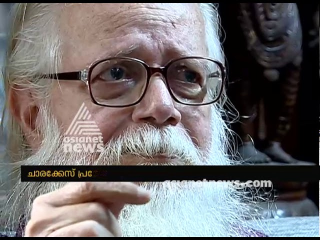 Nambi Narayanan's book to be released today