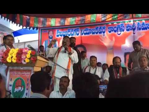 Telangana congress Party Conducts Meeting With Party Activist at Huzurnagar