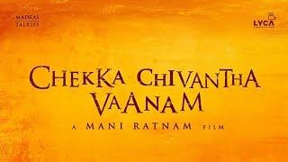 Chekka Chivantha Vaanam - Trailer | Mani Ratnam, AR Rahman, Santosh Sivan, Sreekar Prasad