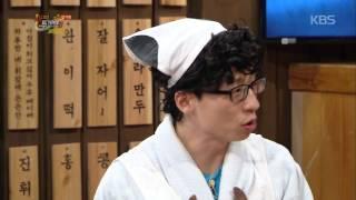 [HIT] 해피투게더3 - 박은혜, 쌍둥이 아들 공개 '장난기 가득'. 20150219