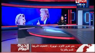 بالفيديو.. عزت إبراهيم: لا يمكن حسم الانتخابات الأمريكية الآن