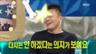 [RADIO STAR] 라디오스타 - Park Jin-young