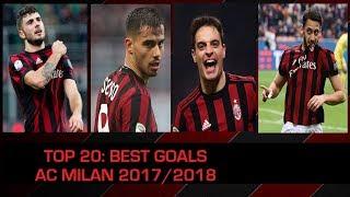 Top 20 - best goals (serie a) ac milan 2017/2018