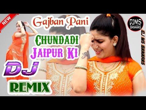 Tik Tak #Trending Dj Remix Song || Gajban Pani || Chundadi Jaipur Ki || Sapna Choudhari