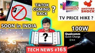 Prime #165 : TikTok Back?, TV Import BAN, Samsung M31s, Jio Phone 5G, Quick Charge 5, PUBG BAN?