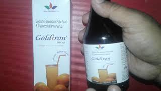 Goldiron Syrup review in Hindi शरीर में खून की कमी है ? परेशान ना हों, यह रहे उपाय !