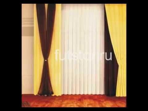 Готовые шторы для гостиной и спальни  ИМ Futstor ru