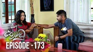 Thoodu | Episode 173 - (2019-10-16) | ITN Thumbnail