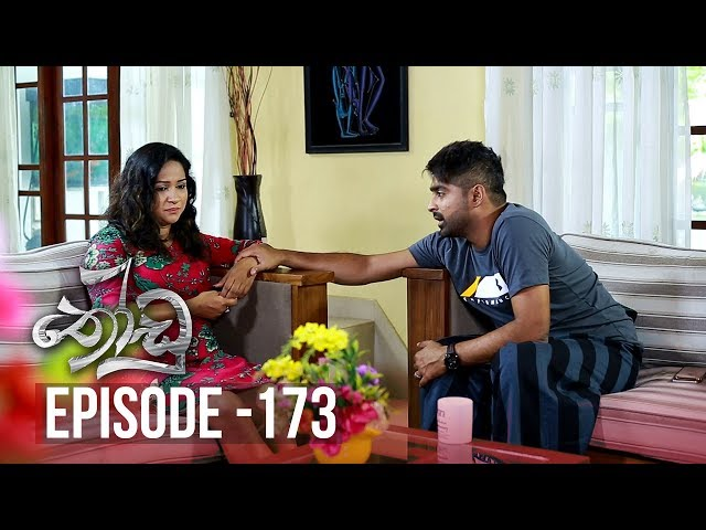 Thoodu | Episode 173 - (2019-10-16) | ITN