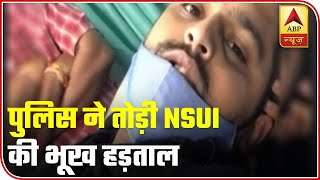 NEET-JEE Row: Delhi Police Takes Action Against NSUI's Hunger Strike | ABP News