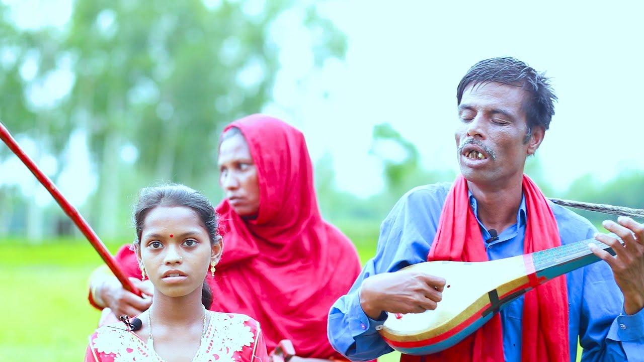 তোমায় ছেড়ে থাকা বড় দায় Babul Kishore Bangla Gaan | Ondho Fozlu Boyati