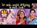 Brahmanandam & Ladies Sangeeth Party Hilarious Comedy Scenes || Volga Videos 2018