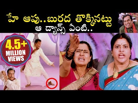 Brahmanandam & Ladies Sangeeth Party Hilarious Comedy Scenes    Volga Videos