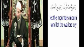 Dua-e-Nudba by Imam Dr. Usama Al-Atar