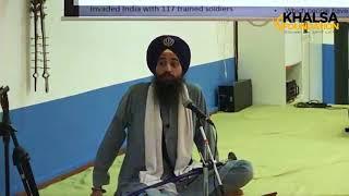 Khalsa Darbar - Shaheeda De Sirtaaj - Bhai Manvir Singh