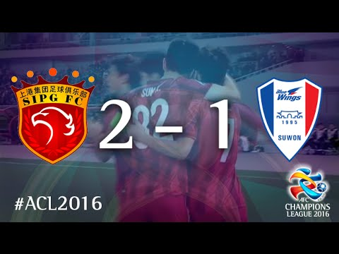 SHANGHAI SIPG vs SUWON SAMSUNG BLUEWINGS: AFC Champions League 2016 (Group Stage)