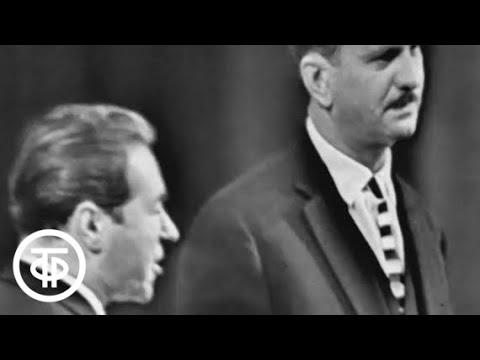 Заключительный концерт из Кремля (1961)