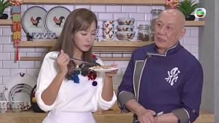 東張西望 | 鼎爺獨門秘方三年糕big big賣必搶 | 阿爺廚房 | 鼎爺 | 賀年糕點 | 蘿蔔糕