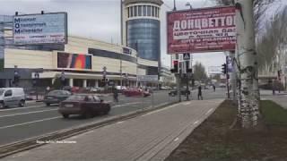 Донецк сегодня: обзор вакансий и зарплат